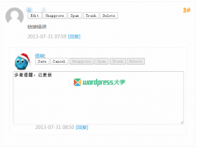 WordPress 前台无刷新管理评论 Ajaxed Comments
