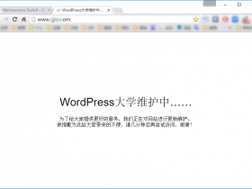 WordPress 一键启用维护模式Maintenance Switch